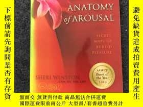 二手書博民逛書店WOMENS罕見ANATOMY OF AROUSAL(性喚起的女性解剖學)Y236528 WOMENS ANA