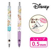 【日本正版】迪士尼 不易斷芯 自動鉛筆 0.5mm 斑馬 DelGuard 奇奇蒂蒂 迪士尼公主 Disney 099285 099292
