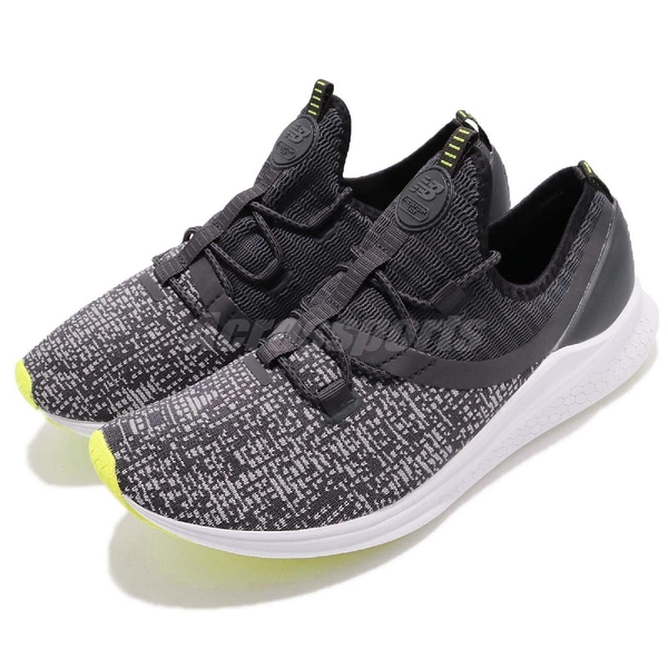 New Balance 慢跑鞋 MLAZRMG D 灰 黃 襪套式 運動鞋 緩震穩定型跑鞋 男鞋【ACS】 MLAZRMGD