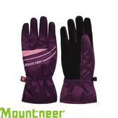 【Mountneer 山林 PRIMALOFT防水觸控手套《紫羅蘭/粉紅》】12G08/防風透氣/保暖/騎車手套★滿額送