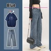 闊腿牛仔褲女直筒寬鬆2021新款淺色春秋高腰垂感顯瘦拖地褲子 幸福第一站