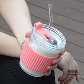 帶吸管玻璃杯女生高顏值水杯大容量夏季夏天便攜可愛大人杯子【聚物優品】