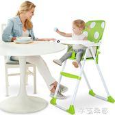 兒童餐椅多功能可折疊便攜式嬰兒餐椅BB吃飯餐桌椅座椅子寶寶餐椅 MKS摩可美家