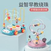 童繞珠6一12個月串珠早教益智力玩具男女孩積木1-2周3歲0