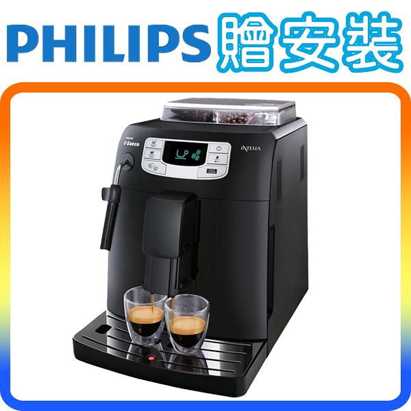 《贈安裝》Philips Saeco HD8751 飛利浦 咖啡機 (義大利原裝CP值最高/EP5310可參考)