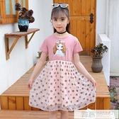 2021夏季新款女童裙子寶寶公主裙兒童網紗裙小女孩夏裝洋氣連身裙 夏季新品