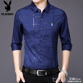 長袖襯衫男士韓版修身上衣春秋季商務休閒男裝格子棉襯衣 深藏blue