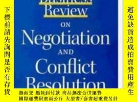 二手書博民逛書店Harvard罕見Business Review On Negotiation And Conflict Reso