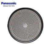 『Panasonic 國際牌』電鬍刀替換刀網 WES-9392E ES-611/ES-534/ES-699/ES-6510 適用 **免運費**