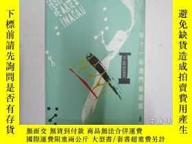 二手書博民逛書店The罕見Eleventh Macao Art Festival