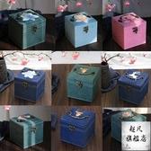 珠寶盒 復古首飾盒收納盒家用小古風大容量便攜中國風耳環耳飾品耳釘盒子 9色-預熱雙11