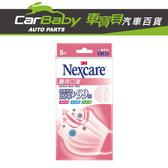 【車寶貝推薦】3M 醫用口罩(5片包)-粉紅