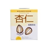 馬廣濟 香醇原味杏仁飲-盒裝(25gx10隨行包)【小三美日】