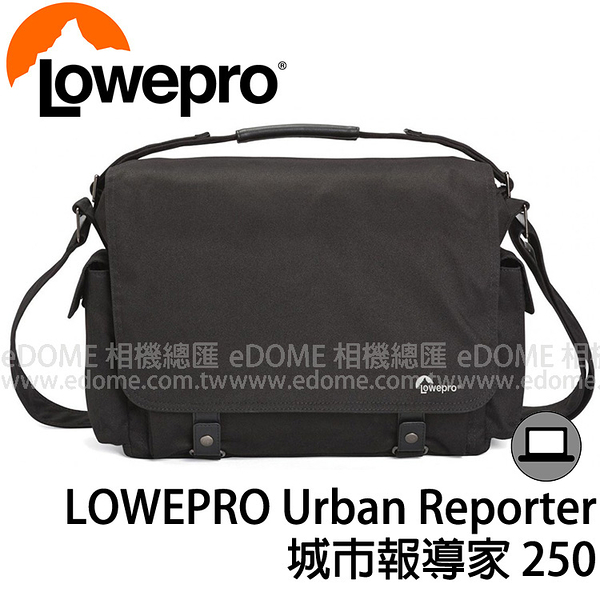 LOWEPRO 羅普 Urban Reporter 250 城市報導家 250 (24期0利率 免運 立福公司貨) 相機包 電腦包