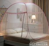 加密加厚 蒙古包蚊帳1.5米床1.2m家用1.8x2.0雙開門 居樂坊生活館YYJ