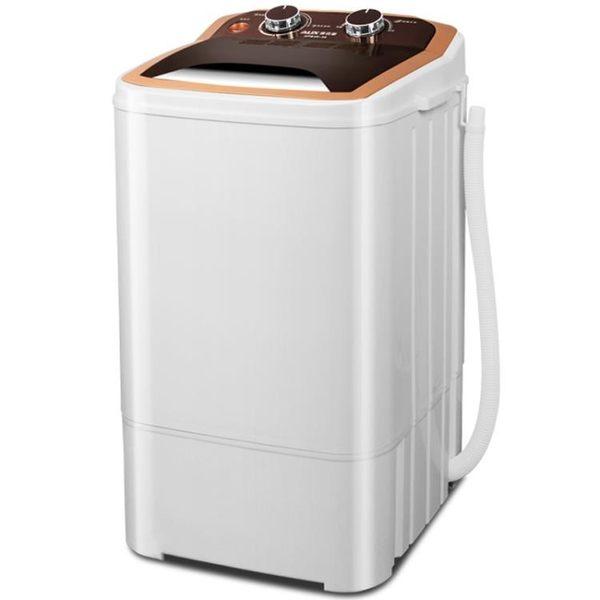 AUX/奧克斯 洗脫一體單筒單桶家用大容量半全自動小型迷你洗衣機 NMS小明同學220V