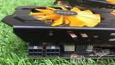顯示卡索泰GTX760 2G顯卡 霹靂版HB HA另有技嘉GTX760 750ti 950 顯卡 數碼人生