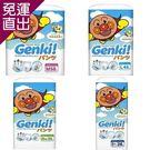 nepia 日本境內Genki!麵包超人...