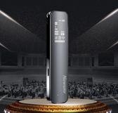 紐曼V19錄音筆專業高清降噪手機內錄語音轉文字學生上課用會議商務錄音筆  ATF  魔法鞋櫃