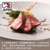 【免運直送】日本A5純種黑毛和牛凝脂牛排3片組(250公克/1片)