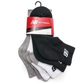 NEW BALANCE 黑 灰 白 純棉 減壓 中筒襪 (3入1組)男女 (布魯克林) 7831810200
