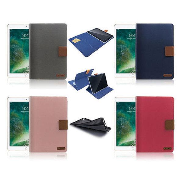 Apple ipad 2/3/4 斜紋側掀站立皮套 保護套 平板套 矽膠保護殼 平板保護殼 保護套 ipad2 ipad3 ipad4