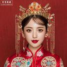 秀禾服頭飾新款古裝頭飾結婚中式新娘紅色流...