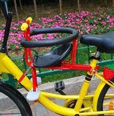 電動自行車城市單車秒快拆小孩座椅手擰前置全包圍嬰兒童寶寶坐椅igo    易家樂