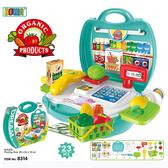 Amuzinc酷比樂 家家酒系列玩具 手提蔬果超市 8314