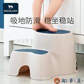 寶寶踩腳椅子洗手臺階墊腳凳小孩階梯凳防滑腳踏凳【淘夢屋】