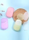 150片3盒香皂片旅行便攜式隨身兒童可愛...