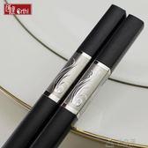 HX214 家庭日式酒店家用防滑創意餐具套裝10雙 合金筷子    俏女孩