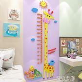 亞克力身高貼3d立體幼兒園寶寶量身高尺墻貼兒童身高貼紙墻面裝飾YYJ 青山市集