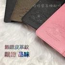 Xiaomi Redmi Note 10 PRO 紅米Note10 PRO《城市星空磨砂有扣書本皮套》支架側掀翻蓋手機套保護殼