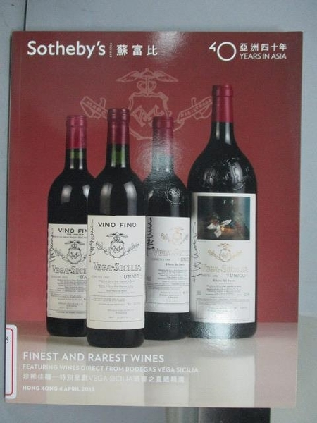 【書寶二手書T5/收藏_PBD】Sotheby s_Finest and Rarest Wines_2013/4/4