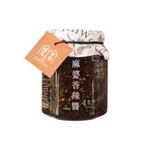 福忠字號 麻婆香辣醬(180g)【小三美日】