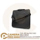 ◎相機專家◎ PIXEL 品色 Bag R45C/1000C 專業LED燈背袋 適用平板型LED燈 環形燈 公司貨