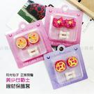 ☆小時候創意屋☆ 月光仙子 正版授權 美少女戰士 線材 保護套 USB線 造型 套組 USB 充電線 傳輸線