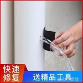 防水膠帶補漏 強力漏水貼水管漏水修補膠帶一貼止漏高粘防水 居醫 新年特惠