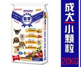 【藍帶高級狗食 - 第2包8折】成犬【小顆粒】牛肉20KG