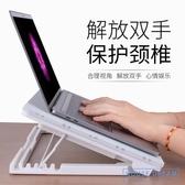 電腦散熱器 聯想筆記本散熱器17寸游戲本手提電腦支架底座靜音 HD