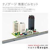 【日本KAWADA河田】Nanoblock迷你積木-nanoGauge 街道建築場景 nGSC-002
