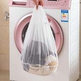 護洗袋 內衣袋 洗衣袋 洗衣網 收納袋 分類袋 抽繩袋 洗衣機 大 加厚束口洗衣袋 【J093】慢思行