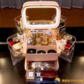化妝品收納盒防塵護膚品梳妝臺桌面led帶鏡子首飾一體置物架【勇敢者】