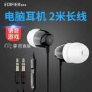 電腦耳機K210臺式電腦耳機入耳式吃雞游戲耳麥帶話筒帶麥 快速出貨