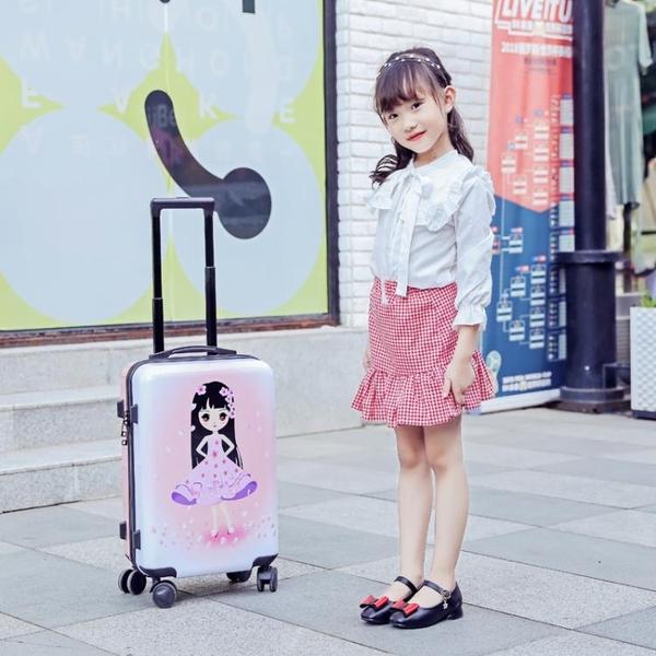 兒童拉桿箱女童18寸小孩旅行箱