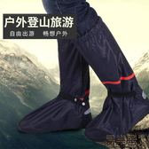 牛津布男女防雨鞋套加厚耐磨防滑雨鞋