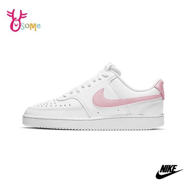 NIKE板鞋 女鞋 COURT VISION 低筒鞋 休閒鞋 皮革 運動鞋 簡約復古 穿搭鞋 Q7167#白粉◆奧森