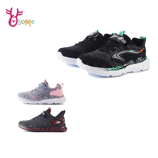 【3色】兒童運動鞋 男女童慢跑鞋 跑步鞋 球鞋 魔鬼氈 透氣 L7487.88.89◆OSOME奧森鞋業