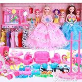 芭比娃娃-女孩公主夢想豪宅兒童仿真玩具單個 提拉米蘇